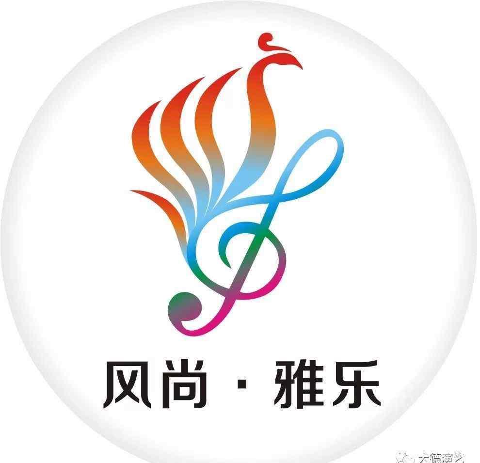 邓丽君2011北京演唱会 何日君再来——纪念邓丽君大型公益演唱会