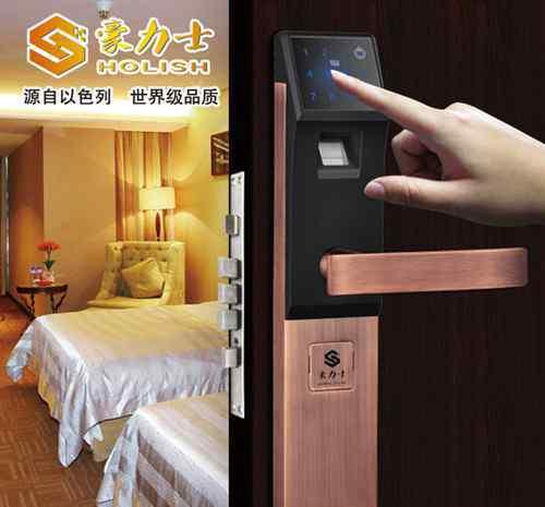 酒店智能门锁 酒店智能联网门锁及解决方案