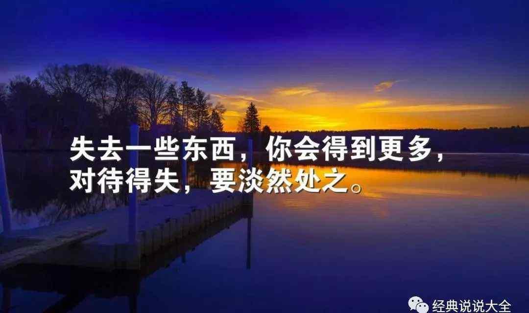 很累崩溃的句子 心累了快要崩溃的说说 生活好累好压抑的句子