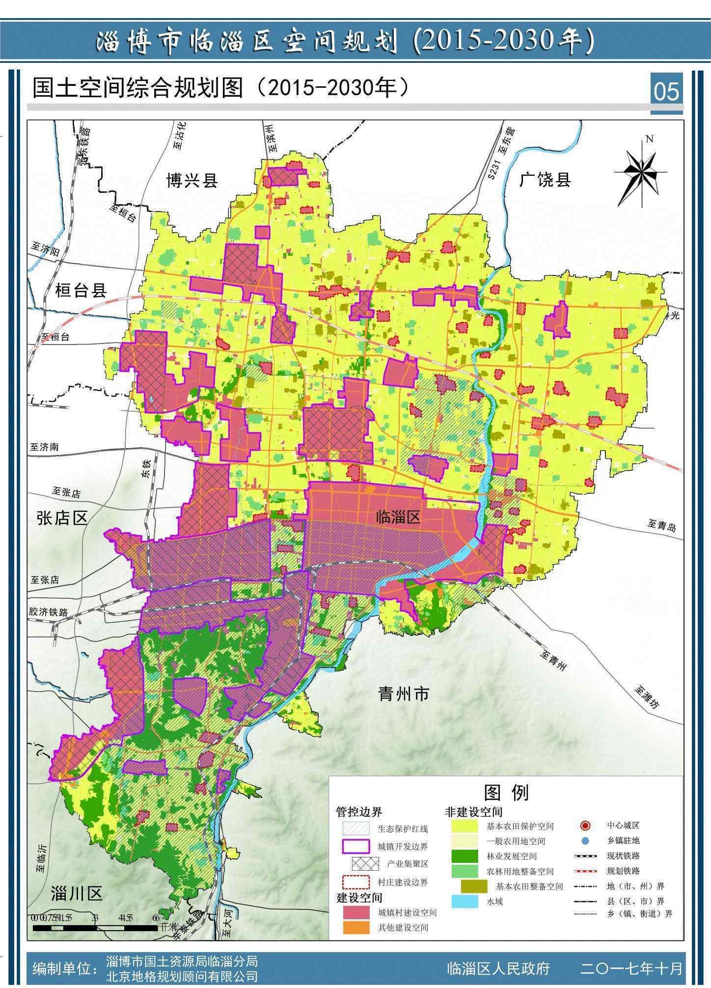 临淄区 临淄区最新规划图出来啦!涉及交通、城建、旅游……