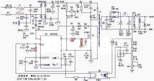 电源电路原理图 五款24v开关电源原理详解,绝对管用!