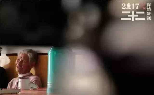 毛银梅 电影《二十二》中的这位孝感老人已经走了。她们在等待道歉,日本政府在等待她们死去......