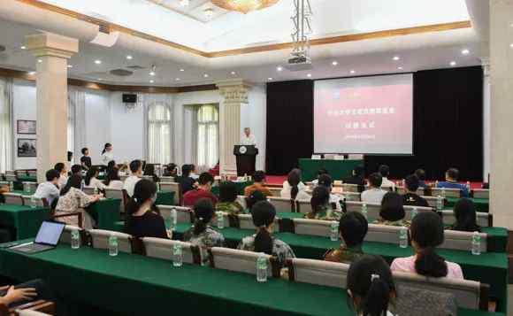 王老吉捐款 校友企业广州王老吉大健康产业有限公司向我校捐赠人民币1100万元