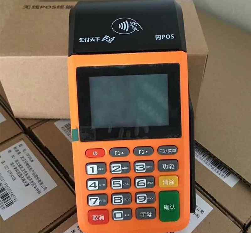 蓝牙pos机 手机蓝牙POS机 以后刷卡不求人