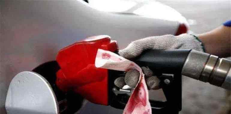 汽油涨价 汽油要涨价了 就在今晚 最大幅度那种