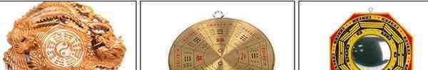 八卦镜正确的挂法图 八卦镜的正确挂法 这样挂效果最佳