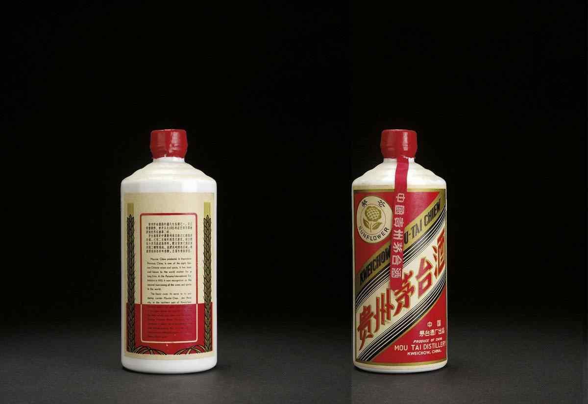 茅台酒拍卖 原创   史上最贵的10瓶茅台酒
