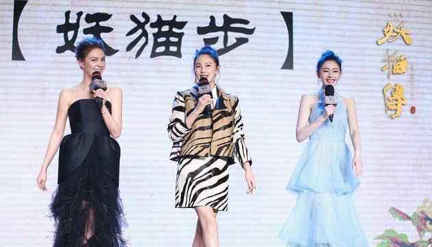 妖猫传张雨绮 丰满性感、美得高级 《妖猫传》里的张雨绮难道是从唐朝穿越过来的女子