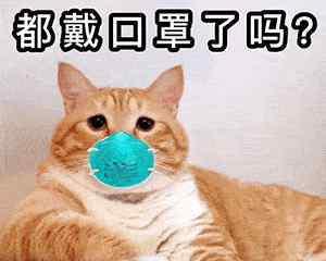 """口罩英文 口语表达 一罩难求 """"口罩""""的英语不是""""mask"""" 千万别说错了"""