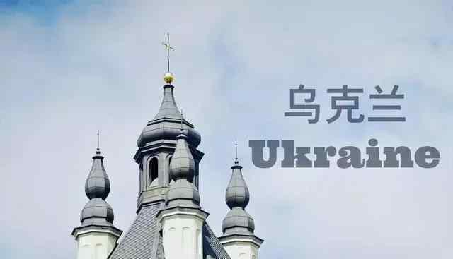 domed 千万别和夏天的乌克兰比美 我是认真的