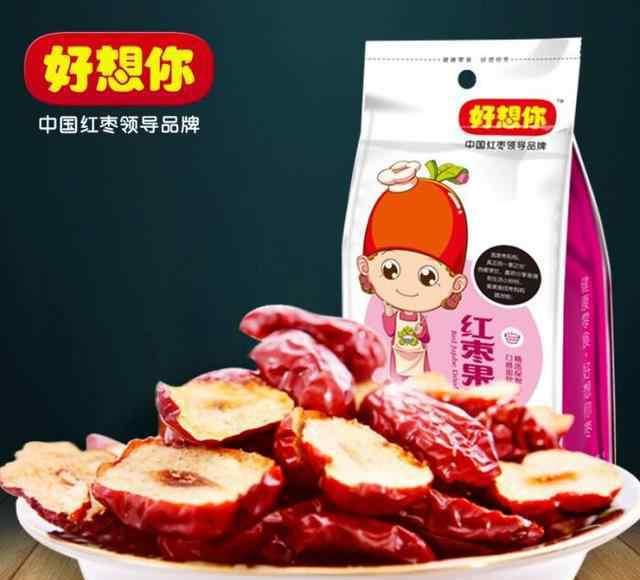 好想你食品 原创   「中国好食品」特别推荐:好想你食品