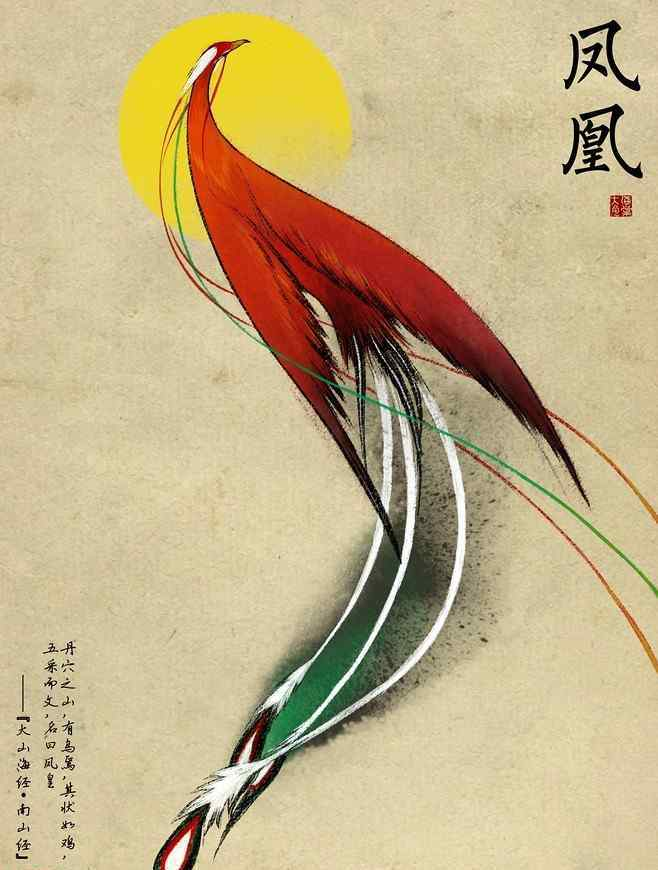 凤和凰的区别 注意 凤和凰、麒与麟是有区别的