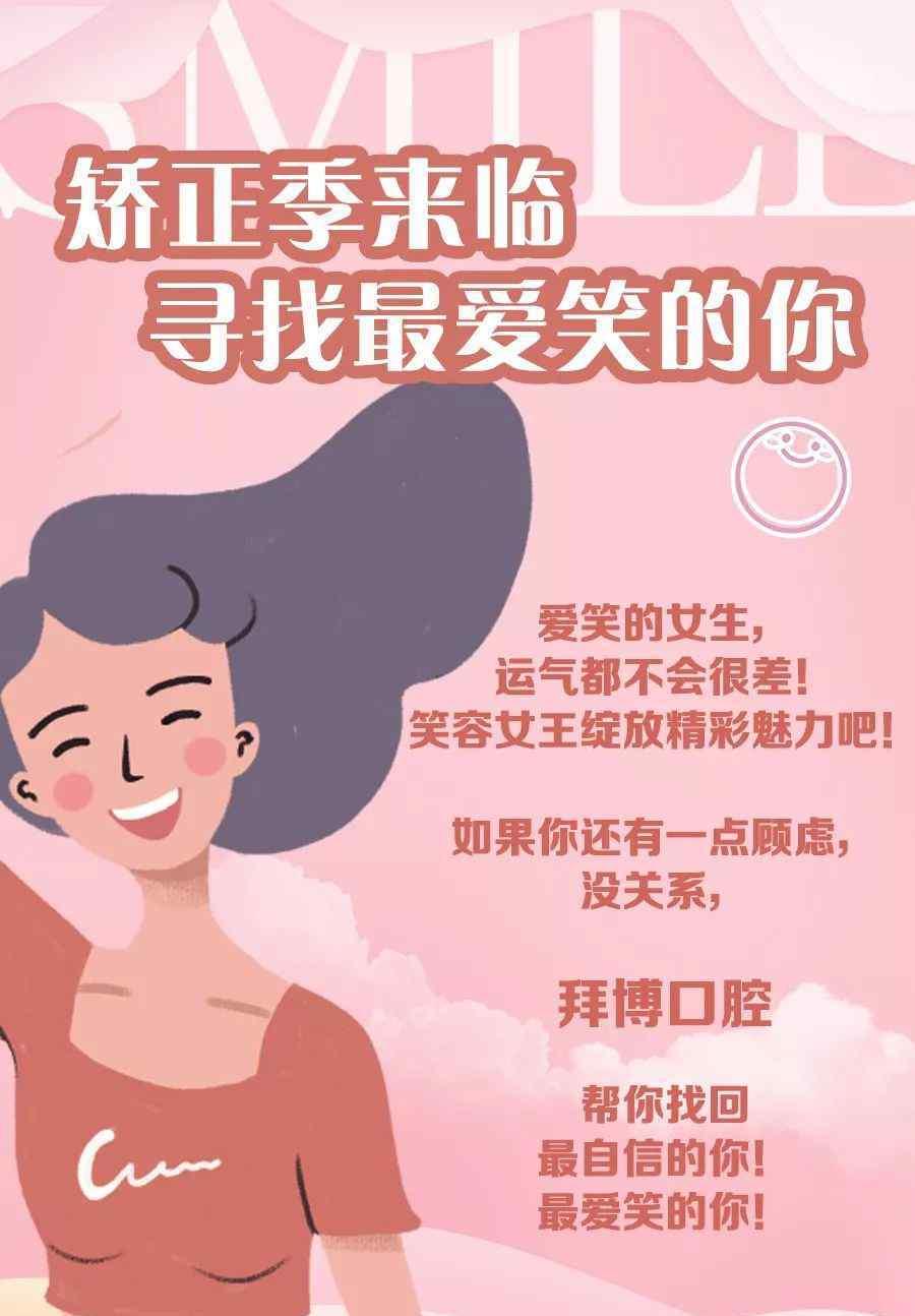 徐州小姐 徐州清纯小姐姐长相好看 一张嘴吓了一跳 网友:恐龙妹